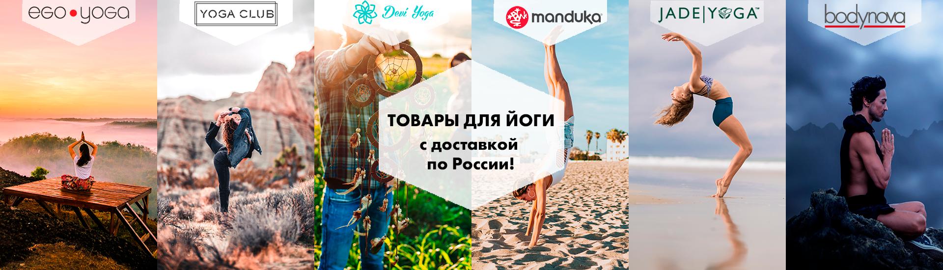Доставка по Москве бесплатно!