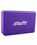 Блок для йоги STAR изEVA фиолетовый