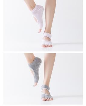 Носочки с вырезом и открытыми пальчиками для йоги Yoga Club изображение